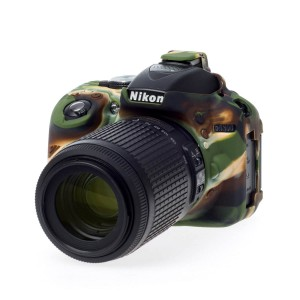 EASYCOVER BODY COVER FOR NIKON D5300 CAMOUFLAGE